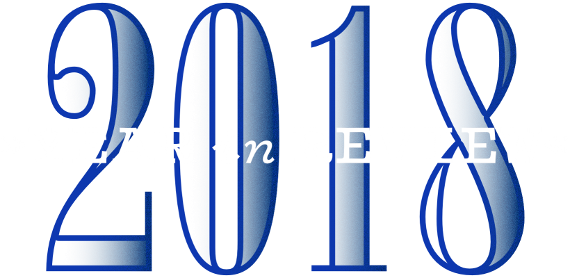Leevia - 2018 Year in Review